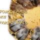 Новорожденные хомяки